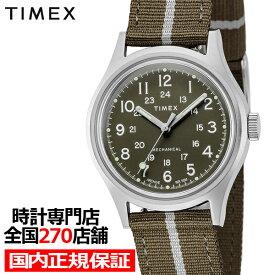 【ポイント最大55.5倍&最大2000円OFFクーポン】《3月19日発売》TIMEX タイメックス MK1 メカニカルキャンパー TW2U69000 メンズ 腕時計 手巻き ミリタリー グリーン