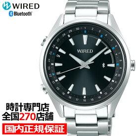 【20日はポイント最大45倍】セイコー ワイアード TOKYO SORA Bluetooth AGAB411 メンズ 腕時計 クオーツ グラデーション ブラック