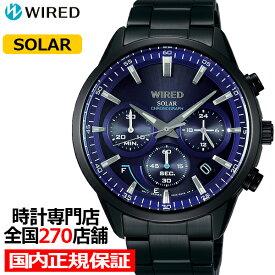 【20日はポイント最大45倍】セイコー ワイアード 流通限定モデル ソーラークロノグラフ トウキョウ ソラ メンズ 腕時計 ブルー 10気圧防水 AGAD733