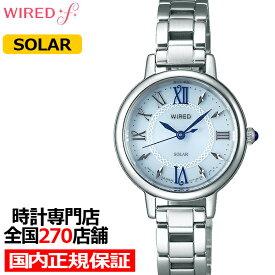 【20日はポイント最大45倍】セイコー ワイアード エフ レディース 腕時計 ソーラー メタルベルト ブルー 防水 26.6mm AGED098