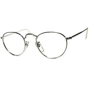 オールドフレンチDESIGN完全再現1960s-70s フランス製 デッドストック FRAME FRANCE シルバーメタル FUL-VUE STYLE PANTO 丸眼鏡 丸メガネ ビンテージヴィンテージ 眼鏡メガネ a7267