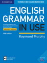 送料無料! 解答・Interactive ebook付き 最新版!【English Grammar In Use (5th Edition) Book with Answers and In…