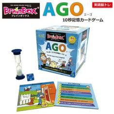 送料無料!【BrainBoxAGOブレインボックスAGO編】98152英語カードゲーム脳トレギフトプレゼント誕生日