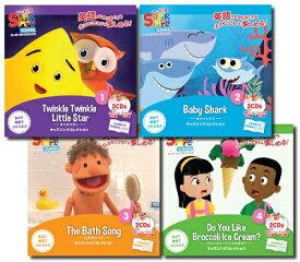 送料無料!【スーパーシンプルソングス CD キッズソングコレクションCD4枚セット】Super Simple Songs CD - Kids Song Collection - 4 CD set