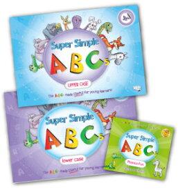 送料無料!【Super Simple ABCs 大文字・小文字・Phonics Fun CD セット】