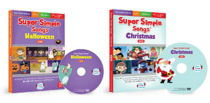 送料無料!【Super Simple Songs DVD ハロウィーン + クリスマス DVD セット】Super Simple Songs - Halloween + Christmas DVD (Japan Edition)