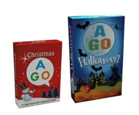 送料無料!【AGO クリスマス + ハロウィーン カードゲーム セット】 AGO Christmas Halloween set楽しい英語カードゲーム!家族全員、英語であそぼう!こども英語をFUNにしよう!