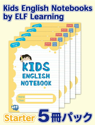 送料無料!【Kids English Notebooks by ELF Learning Starter - Yellow 5冊セット 】キッズ イングリッシュ ノート