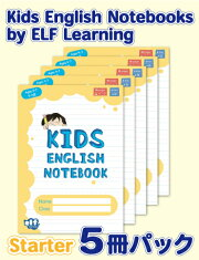 送料無料!【KidsEnglishNotebooksbyELFLearningStarter-Yellow5冊セット】