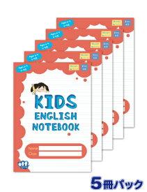 送料無料!【Kids English Notebooks by ELF Learning Level 1 - Red 5冊セット 】キッズ イングリッシュ ノート