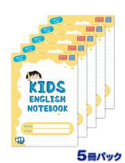 送料無料!【KidsEnglishNotebooksbyELFLearningStarter-Yellow5冊セット】
