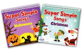 送料無料!【Super Simple Songs Halloween + Christmas CD 2枚セット】スーパーシンプルソングズ ハロウィン + クリスマス