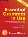 送料無料!eBook・解答付き!【Essential Grammar in Use 4th Edition with Answers and Interacti...