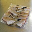 ウマヅラハギ 500g前後9〜12尾 冷凍 鮮魚セット カワハギ うまづらはぎ ペットフード 猫