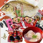 お食い初め鯛料理セット