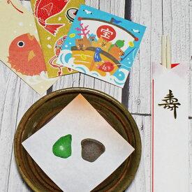 【お食い初め】【歯固め石セット】1 シーグラス しき紙 祝箸 石 百日祝い ビーチグラス インスタ映え 赤ちゃん メール便対応