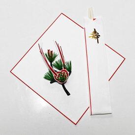 鯛 飾り お食い初めセットA 百日祝い 100日祝い 鯛の敷き紙
