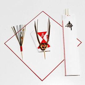 鯛 飾り お食い初めセットB 百日祝い 100日祝い 鯛の敷き紙