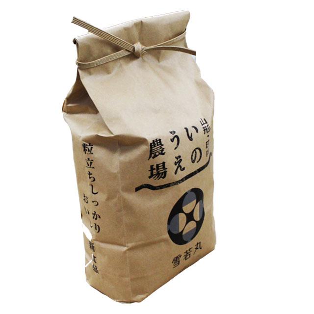 【父の日】山形 雪若丸 2kg 送料無料 お米 新米 ギフト 産地直送 庄内米 米