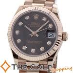 ロレックスデイトジャスト31278275GROLEX腕時計レディース[女性用]【中古ユーズド】