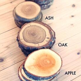 木製 WOOD コースター APPLE アップル りんごの木 5000円(税抜)以上お買上で送料無料!!