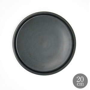 Glad ラウンドプレート 20cm マットブラック 皿