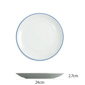 Saturnia(サタルニア) ローマブルーライン ディナープレート24cm 食器