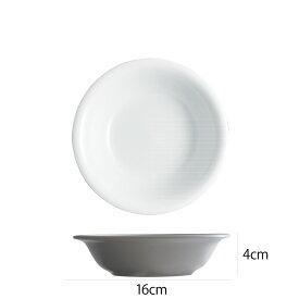 Saturnia(サタルニア) チボリ ボウル ミディアム 16cm 食器