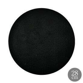 HARVEST BLACKMOON 28cm フラット プレート 信楽焼 皿