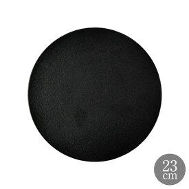 HARVEST BLACKMOON 23cm フラット プレート 信楽焼 皿