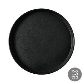 HARVEST BLACKMOON 23cm スタックトレイ プレート 信楽焼 切立皿 皿
