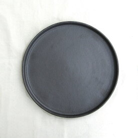 HARVEST kuro スタックトレイプレート 切立皿 23.5cm 信楽焼 皿