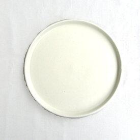 HARVEST shiro 切立皿 23.5cm 信楽焼 皿 5000円(税抜)以上お買上で送料無料!!