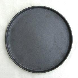 HARVEST kuro スタックトレイプレート 切立皿 26cm 信楽焼 皿