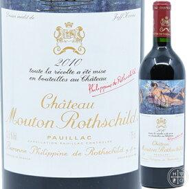 シャトー・ムートン・ロートシルト 2010 750ml 赤 フランス ボルドー Chateau Mouton Rothschild 2010