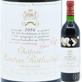 シャトー・ムートン・ロートシルト 1986 750ml 赤 フランス ボルドー Chateau Mouton Rothschild 1986