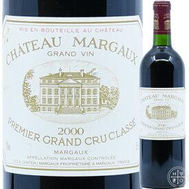シャトー・マルゴー 2000 750ml 赤 フランス ボルドー Chateau Margaux 2000