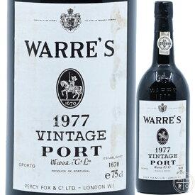 ワレズ ヴィンテージ ポート 1977 ポートワイン 750ml WARRE'S Vintage Port 1977