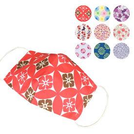 和柄マスクカバー(わがらますくかばー) マスク 洗えるマスク ガーゼなどの当て布を内側にして使用できます