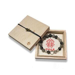 ラッピングボックス 桐箱 ラッピング用品 プレゼント ギフト アクセサリー ギフトボックス【桐印籠箱-数珠・腕輪用】