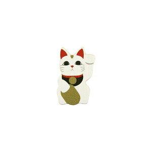 白猫 猫 ねこ ネコ 箸置 カトラリーレスト 竹製 プレゼント かわいい 雑貨 グッズ 誕生日 ギフト プレゼント |竹箸置-招猫