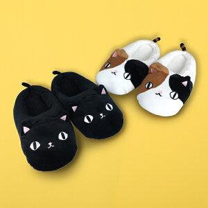 黒猫 三毛猫 猫 ねこ ネコ スリッパ ルームシューズ プレゼント かわいい 雑貨 グッズ 誕生日 ギフト プレゼント |【猫まっしぐらセレクト】猫3兄弟 猫のルームスリッパ