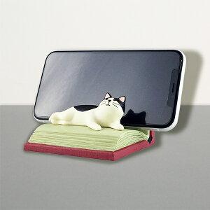 ハチワレ 猫 ねこ ネコ スマートフォンスタンド デコレ プレゼント かわいい 雑貨 グッズ 誕生日 ギフト プレゼント |【猫まっしぐらセレクト】 猫のスマホスタンド−じゃま猫 BOOK