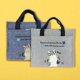 猫 ねこ ネコ トートバック バッグ プレゼント かわいい 雑貨 グッズ 誕生日 ギフト プレゼント  【猫まっしぐらセレクト】ネコまるけ 猫のランチバッグ−ネコザワ部長