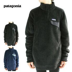 パタゴニア Patagoniaレディース W'S RE-TOOL SNAP-T PULLOVERウィメンズ リツールスナップ プルオーバーSTONE BLUE-CLASSIC NAVY X-DYE(ストーンブルー) BLACK(ブラック)ボア フリース ネイビー 紺 黒