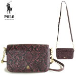 polo-python-shoulder-bag