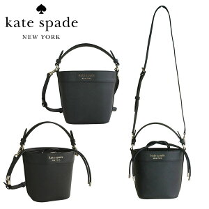 ケイトスペードKATE SPADESMALL BUCKET BAG CAMERONキャメロン スモール バケットバッグBLACK(ブラック)ウィメンズ レディース 鞄 ショルダー バケツバッグ 黒