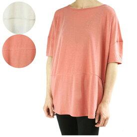 ノースフェイスTHE NORTH FACE レディース TシャツW S/S IN-A-FLASH TEEウィメンズ インアフラッシュ TシャツWILD OAT HEATHER(オートミール)FADEDROSEHEATHER(フェイデットローズ)ドルマン オフホワイト ピンク