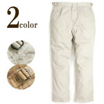 lbt-prime-chino-trousers-2clr