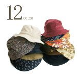 lbt-buckethat-12color